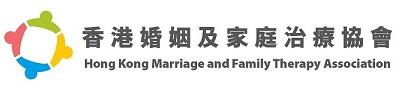 HKMFTA Hong Kong Marriage and Family Therapy Association Logo
